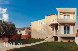 Filanthi Apartments in Vrachos, Preveza, Epirus