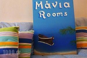 Mania Rooms And Studios_accommodation_in_Room_Piraeus Islands - Trizonia_Poros_Galatas