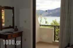 Georgiou Rooms & Apartments in Rovies, Evia, Central Greece