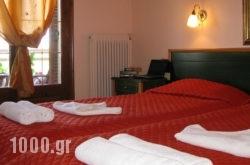 Villa Angela in Corfu Rest Areas, Corfu, Ionian Islands