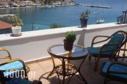 Santafemia in Kefalonia Rest Areas, Kefalonia, Ionian Islands