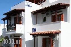 Kapetanos Rooms in Naxos Chora, Naxos, Cyclades Islands