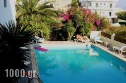 Minas Apartments in Piskopiano, Heraklion, Crete