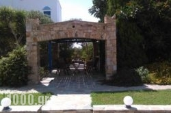 Mateus Studios in Naxos Chora, Naxos, Cyclades Islands