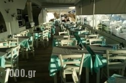 Remvi Suites in Fira, Sandorini, Cyclades Islands