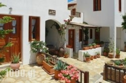 Antheia in Folegandros Chora, Folegandros, Cyclades Islands