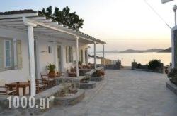 Agia Anna Studios in Mykonos Chora, Mykonos, Cyclades Islands