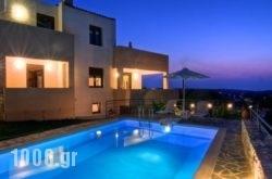 Villa Emilie in Rethymnon City, Rethymnon, Crete