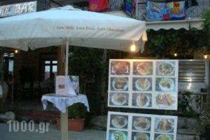 Galanos_lowest prices_in_Hotel_Macedonia_Halkidiki_Kassandreia