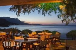Maria Beach in Kissamos, Chania, Crete