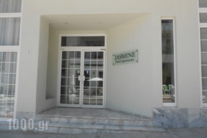 Jasmine_travel_packages_in_Dodekanessos Islands_Kos_Kos Chora