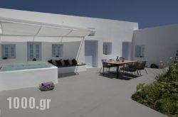 Anemolia Villa in Fira, Sandorini, Cyclades Islands
