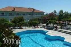 Evelin hotel in Athens, Attica, Central Greece