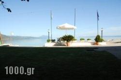 Balaska in Edipsos, Evia, Central Greece