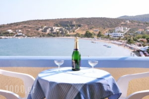 Sandy Beach_best prices_in_Hotel_Piraeus Islands - Trizonia_Aigina_Agia Marina