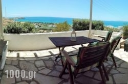 Paesino in Kionia, Tinos, Cyclades Islands
