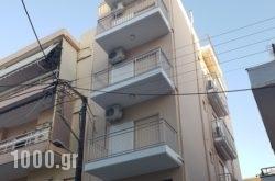 Evangelia's Apartments in Chania City, Chania, Crete