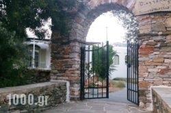 Giannakas Studios in Sifnos Chora, Sifnos, Cyclades Islands