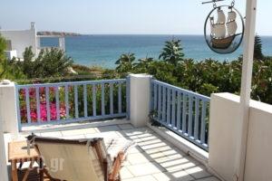 Ilios of Paros_best deals_Apartment_Cyclades Islands_Paros_Paros Rest Areas