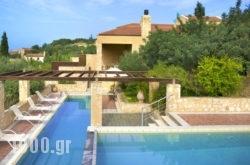 Apokoron Luxury Villas in Gavalochori, Chania, Crete