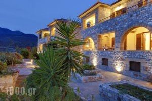 Vardia Hotel_travel_packages_in_Thessaly_Magnesia_Pilio Area