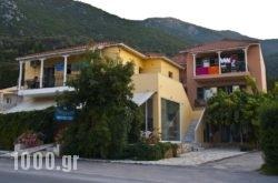 Odysseia Apartments in Lefkada Chora, Lefkada, Ionian Islands