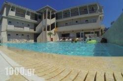 Happyland Hotel Apartments in Lefkada Rest Areas, Lefkada, Ionian Islands