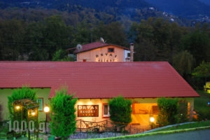 Dryas_best prices_in_Hotel_Central Greece_Evritania_Karpenisi
