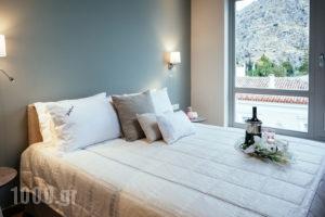 Filoxenion_accommodation_in_Apartment_Peloponesse_Argolida_Nafplio