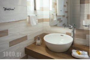 Filoxenion_best deals_Apartment_Peloponesse_Argolida_Nafplio