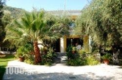 Annas Villa in Zakinthos Rest Areas, Zakinthos, Ionian Islands