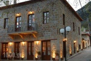 Arhontiko Kefalari_accommodation_in_Hotel_Peloponesse_Korinthia_Feneos