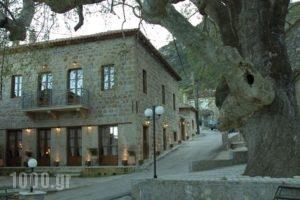 Arhontiko Kefalari_travel_packages_in_Peloponesse_Korinthia_Feneos