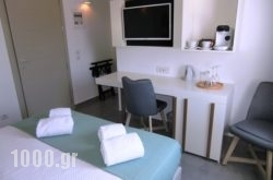 Platia Fira Luxury Rooms in Sandorini Chora, Sandorini, Cyclades Islands