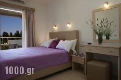 Savvinos Rooms in Vasiliki, Lefkada, Ionian Islands