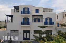 Noe Rooms in Tinos Chora, Tinos, Cyclades Islands