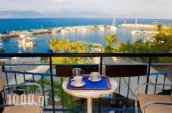 Akroyali Hotel & Villas in Pilio Area, Magnesia, Thessaly