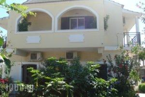 Olga Apartments_accommodation_in_Apartment_Ionian Islands_Corfu_Corfu Rest Areas