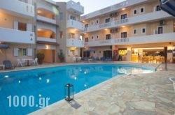 Dimitra Hotel & Apartments in Vathianos Kambos, Heraklion, Crete