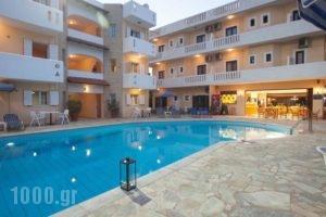 Dimitra Hotel & Apartments_accommodation_in_Apartment_Crete_Heraklion_Vathianos Kambos