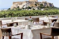 Hotel Grande Bretagne in Athens, Attica, Central Greece