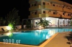 Sotirakis Hotel in Faliraki, Rhodes, Dodekanessos Islands