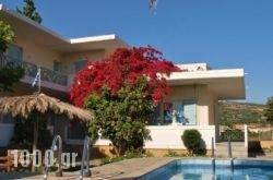 Cormoranos Apartments in Kissamos, Chania, Crete