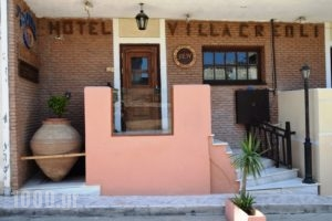 Villa Creoli_best prices_in_Villa_Peloponesse_Korinthia_Evrostina
