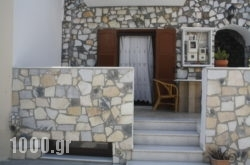 Studios Pasas in Naxos Chora, Naxos, Cyclades Islands