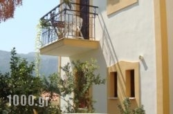 Green Hill Studios & Apartments in Samos Rest Areas, Samos, Aegean Islands
