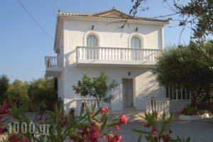Valentino Villas & Apartments_accommodation_in_Villa_Ionian Islands_Zakinthos_Zakinthos Rest Areas