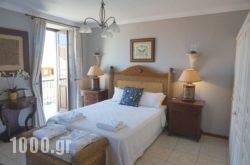 Faros Suites in Fiskardo, Kefalonia, Ionian Islands