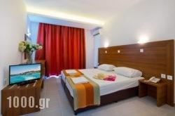 Aelia Resort in Afandou, Rhodes, Dodekanessos Islands
