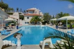 Pacos Resort Group in Paxi Rest Areas, Paxi, Ionian Islands
